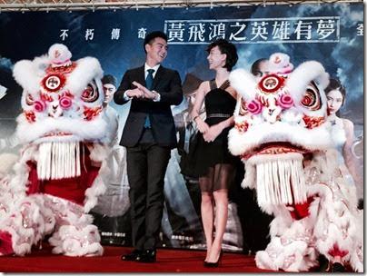 2014.11.27 Eddie Peng during Rise of the Legend - 彭于晏 黃飛鴻之英雄有夢 台北 02