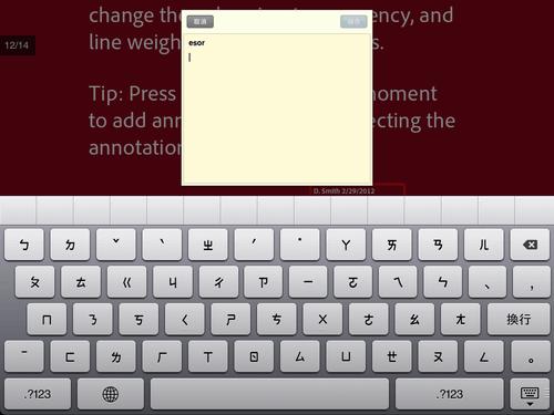 adobe reader app-04