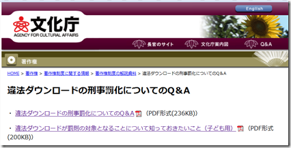 2012-07-13_02h10_40