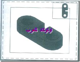 الطباعه (275)_thumb[1]