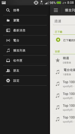 Spotify-14
