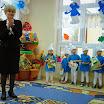 2013-11-21 - Pasowanie na przedszkolaka - Przedszkole nr 3 w Staszowie