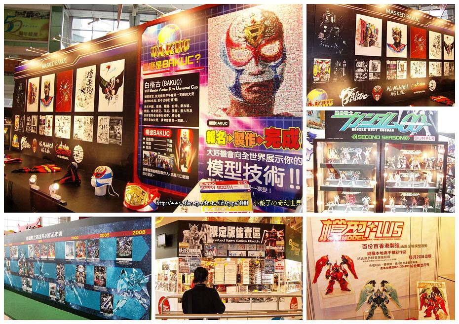 20091229hongkong14.jpg