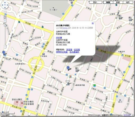 台南赤嵌樓地圖