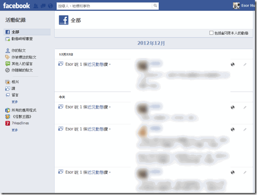 facebook privacy-03