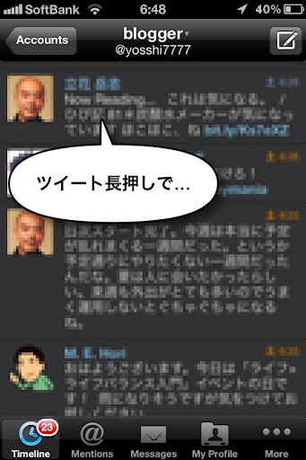 IMG_6218.jpg