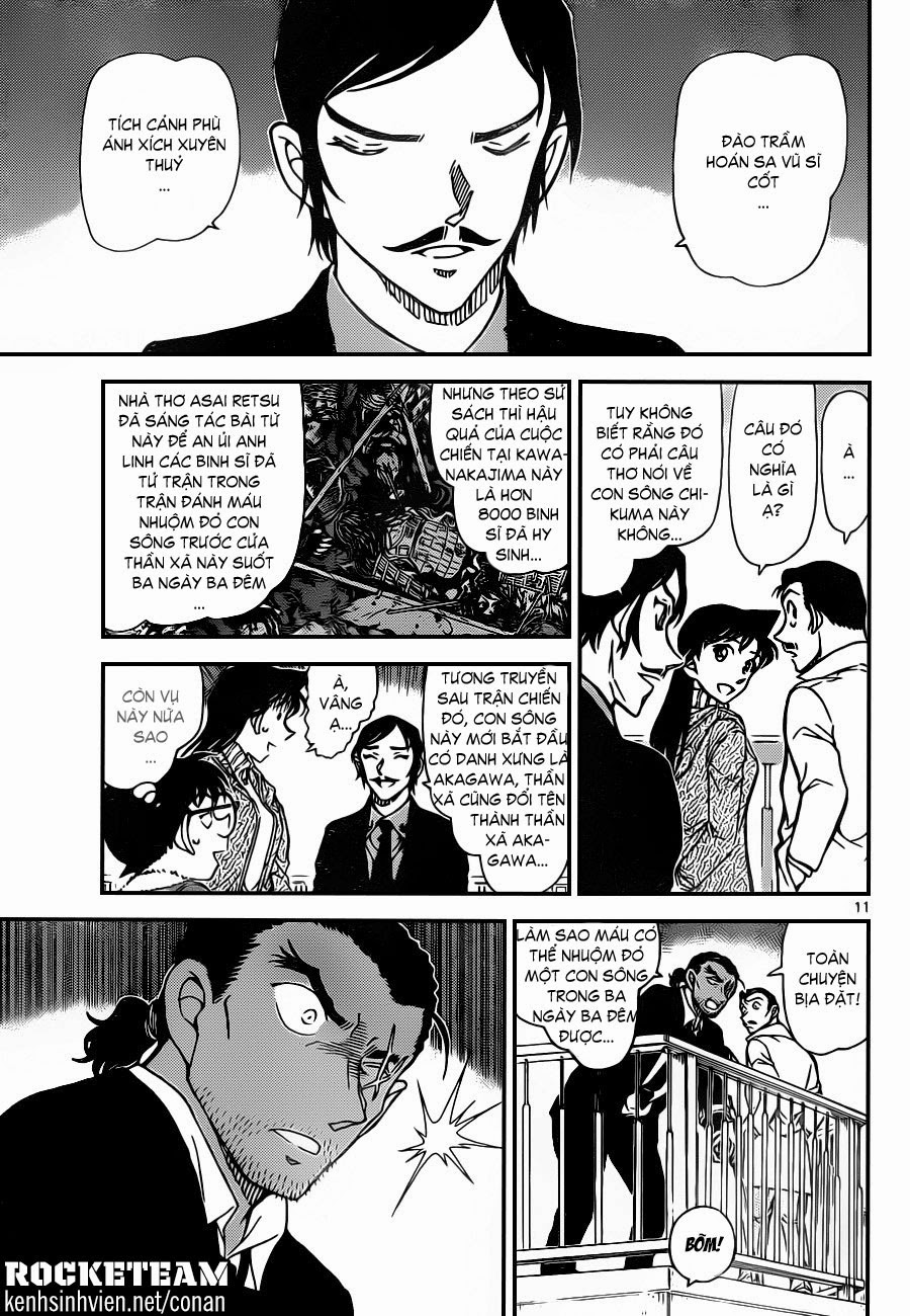 Detective Conan Chap 913 - Truyen.Chap.VN