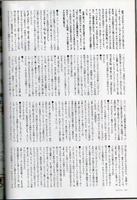 2004_5_RO1