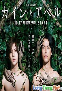 Tình Huynh Đệ - Cain And Abel