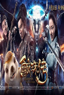 Giao Châu Truyện - Legend Of The Naga Pearls