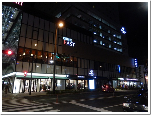 高松Daiwa Roynet Hotel_周圍環境_01