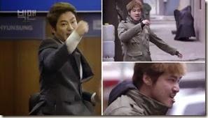 [HIT] [영상] '빅맨(Big Man)' 미리보기 6분.MP4_000274274_thumb[1]
