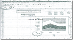 excel-16_05