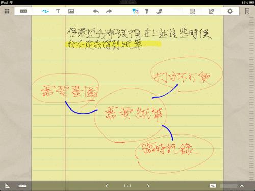 pen paper-05