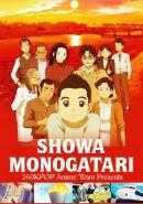 Xem Phim Showa Monogatari   HD