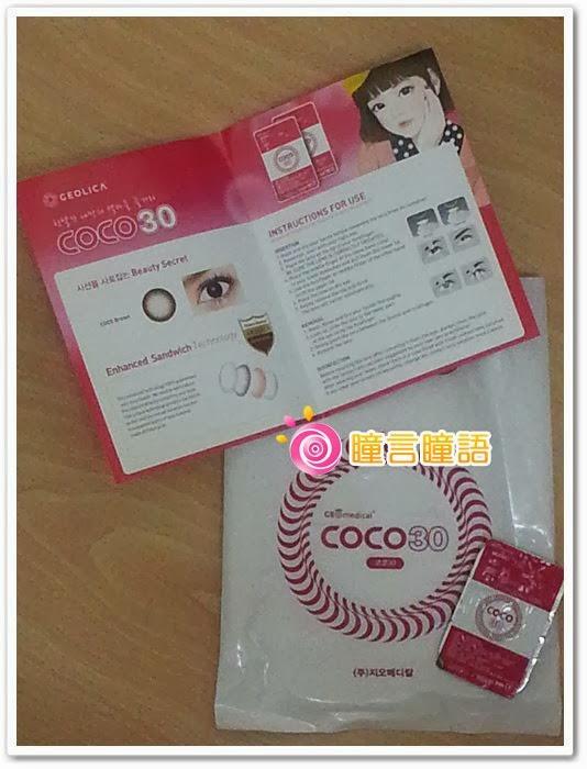 韓國GEO隱形眼鏡-CoCo30(月拋)3-2