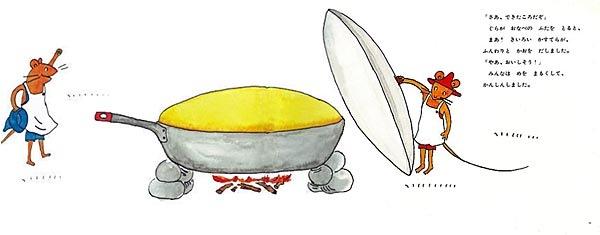 Guri to Gura - Cake