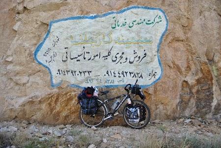 Iran (2).JPG
