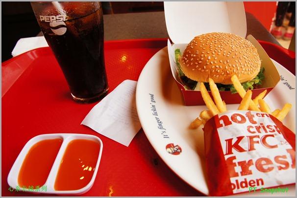 KFC Burger Set