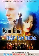 Kim Lăng Thập Tam Thoa