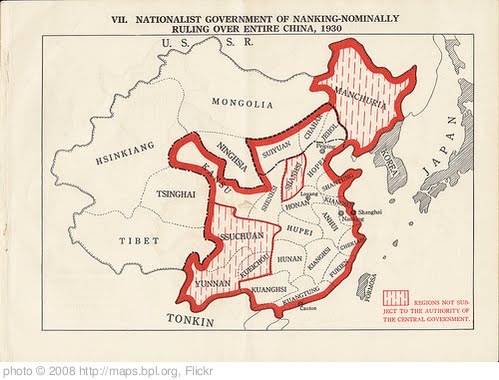 'Nationalist government of Nanking - nominally ruling over entire China, 1930' photo (c) 2008, http://maps.bpl.org - license: http://creativecommons.org/licenses/by/2.0/