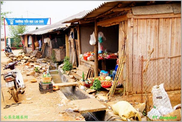 Lao Chai小学前的商店