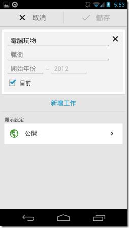 Google  app-14