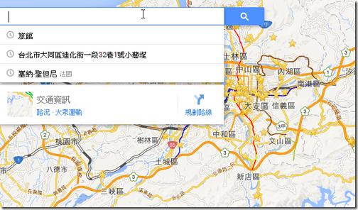 new google maps-15