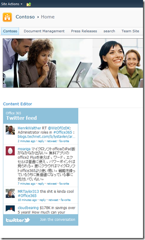 TwitterWebPart_5