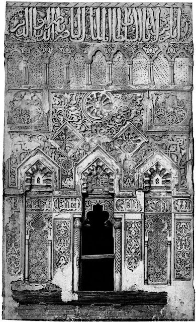 Mosque of Muhammad ibn Qalawaun, details of the minaret, 14th century. The plate captures intricate details of the minaret: laced, carved- stucco arabesques and calligraphic inscriptions that draw connections with designs visible in the interior, specifically around the mihrab.
