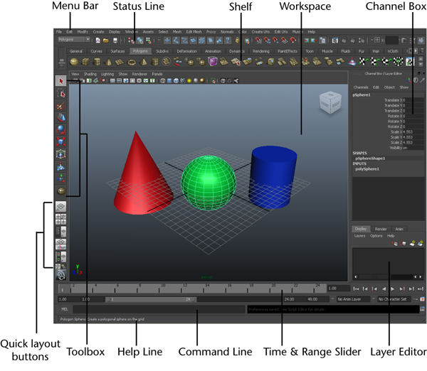 Maya2015_interface