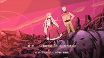 Jinrui wa Suitai Shimashita - ED3 - Large 03