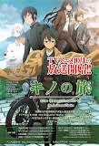 Kino No Tabi: The Beautiful World – The Animated Series