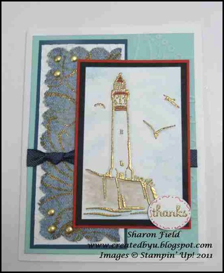 1.SuperSaturdayLighthouse_card_By_Sharon_Field