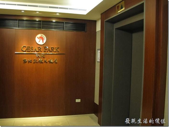 地下街的電梯,共有兩部,一部可以上到凱薩飯店的客房,但需要刷房卡,一部只能到達大廳。