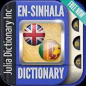 English Sinhala Dictionary APK for Blackberry