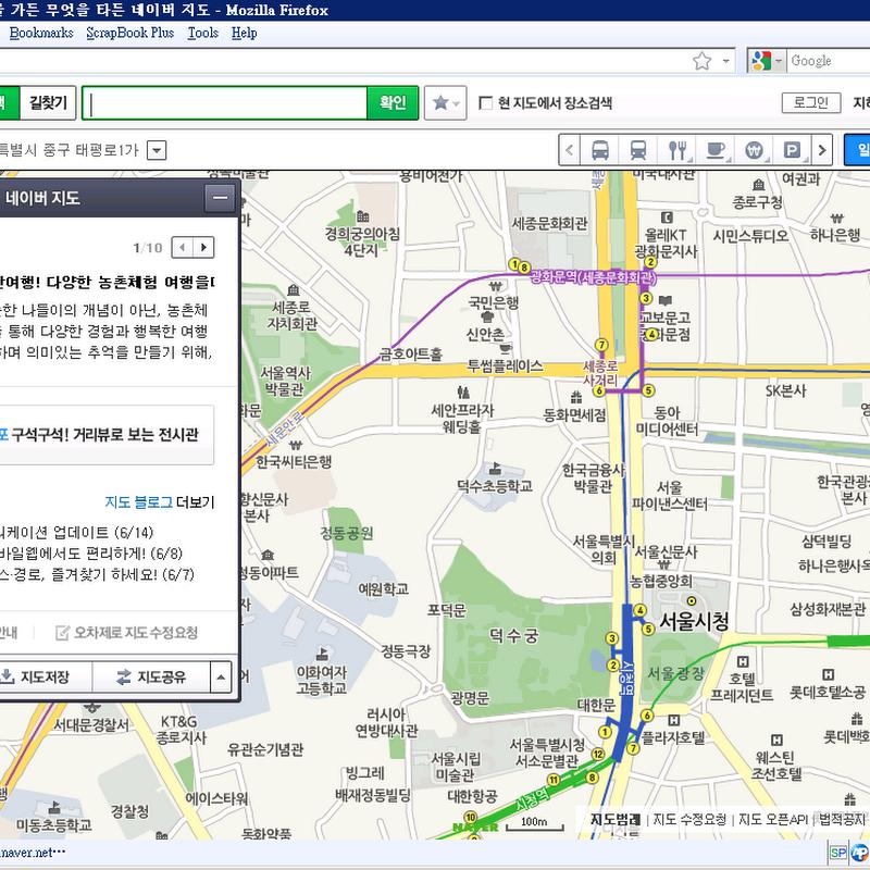 韓國NAVER MAP網頁街景+公車巴士查詢使用教學