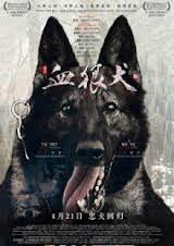 Chú Chó Anh Dũng