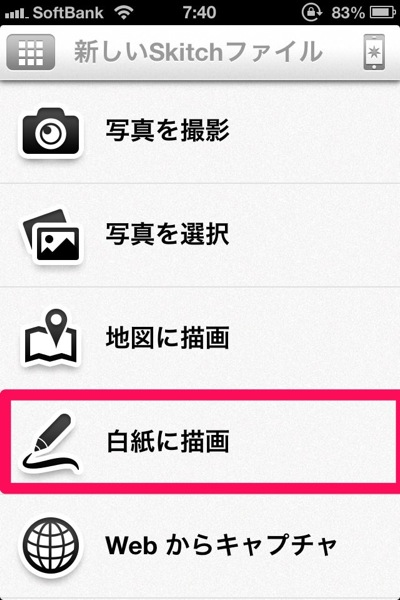 22skitch20iphoneapp