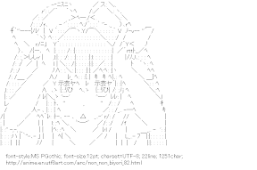 [AA]Miyauchi Renge Ogre (Non Non Biyori)