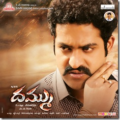 ntr dhammu wallpapers (10)
