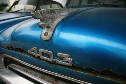 Museum - Peugeot 403 Car