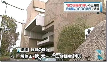 hachiouji_namapotaiho201207