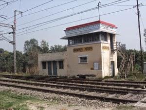 Town Signal Box