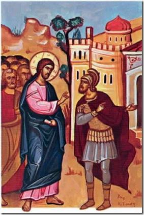 Jesus e o centuriao cheio de fe