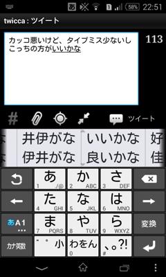 Screenshot 2014 09 27 22 51 02