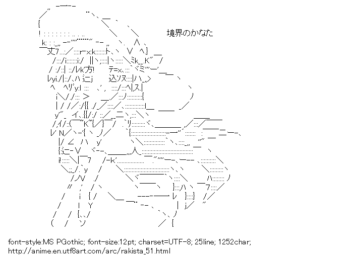 RakiSta,Izumi Kanata