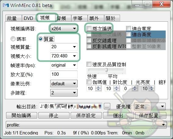WinMEnc-004