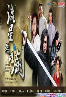 Lưu Tinh Hồ Điệp Kiếm - Butterfly Sword