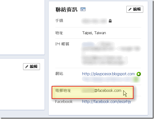 facebook email-01